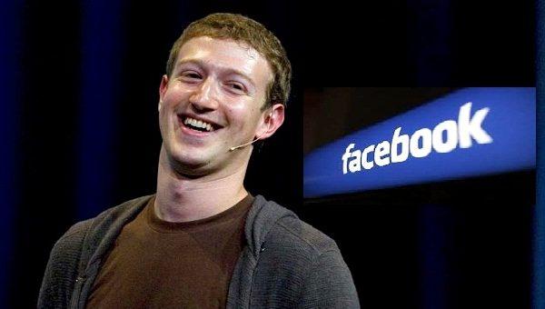zuckerberg,programapublicidad