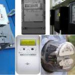 CNMC analiza las relaciones comerciales de empresas de gas y electricidad con clientes