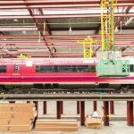 """Fujitsu vinila el vagón del silencio del tren AVE, en campaña """"Máximo silencio, mínimo consumo"""","""