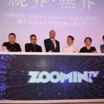 Zoomin.TV y  Baidu Baijiahao firman contrato para producir series exclusivas de 144 episodios