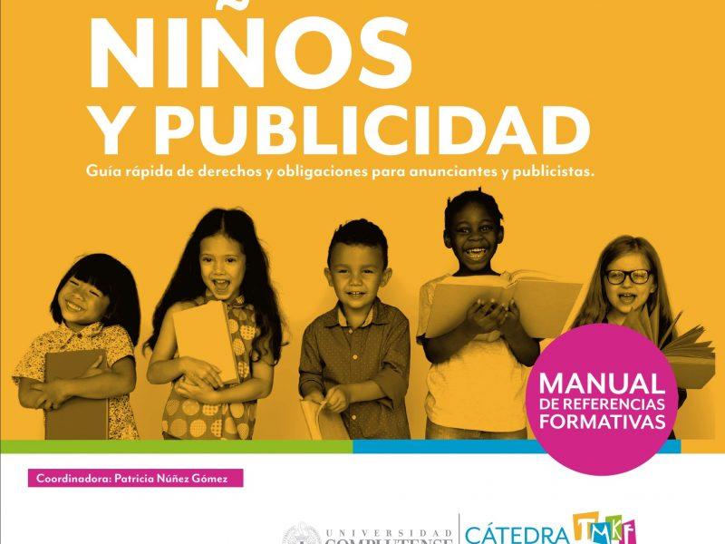 """85f5dfac460 Se trata de la presentación de la guía """"NIÑOS Y PUBLICIDAD: Guía rápida de  derechos y obligaciones para anunciantes y publicistas""""."""