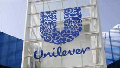 unilever, programapublicidad, logo, sede,
