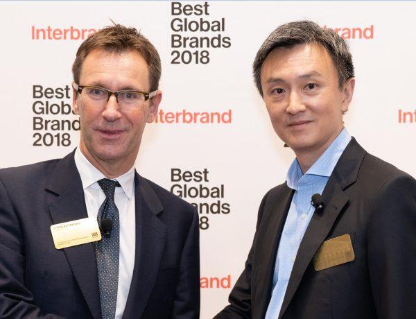 CEO de Interbrand, Charles Trevail, CEO ,fundador de Zuora, Tien Tzuo., programapublicidad, muy grande