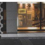 IAB: Las tiendas popup, nueva revolución creativa en publicidad