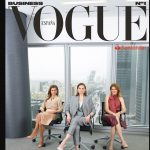 Vogue España lanza Vogue Business de la mano del Banco Santander y McCann
