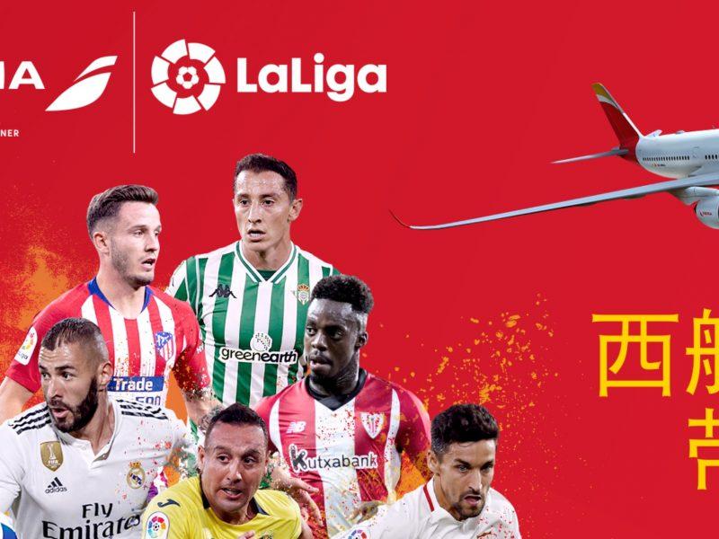 Iberia patrocinador oficial , LaLiga , China , programapublicidad,