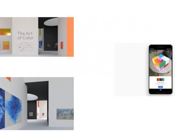nueva Galería de Bolsillo , Google Arts & Culture , el arte , color , realidad aumentada, programapublicidad,