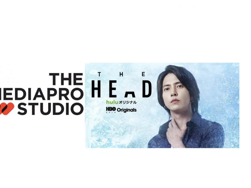 THE HEAD, HBO, mediapro studios, hulu,
