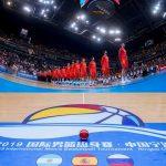@McCannTeamMates y KALEA GROUP, organizadores triangular España, Rusia y Argentina, FIBA 2019.
