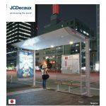 MCDecaux gana el mobiliario urbano digital de Nagoya (Japón), por 20 años.