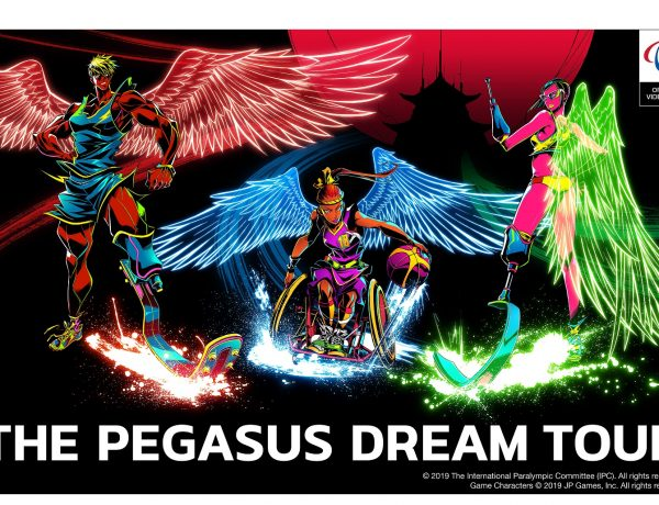 the pegasus, drea, tour, bridgestone, programapublicidad