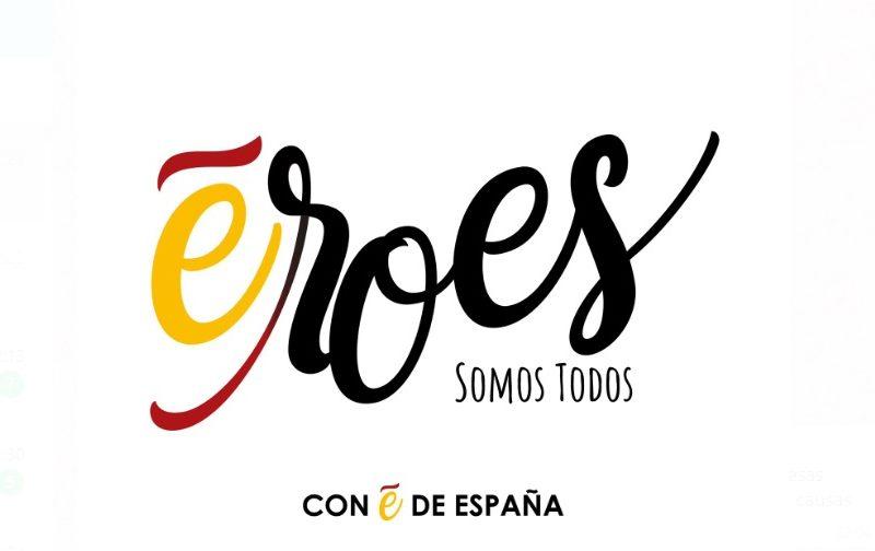 #eroessomostodos, con e, de españa, programapublicidad