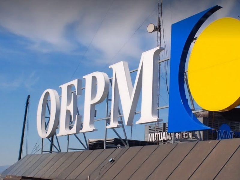 Oficina , Española , Patentes , Marcas , OEPM,programapublicidad,