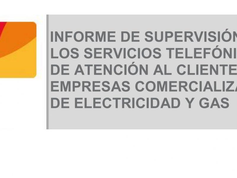 cnmc, informe, supervision, servicios, electricidad, gas, programapublicidad
