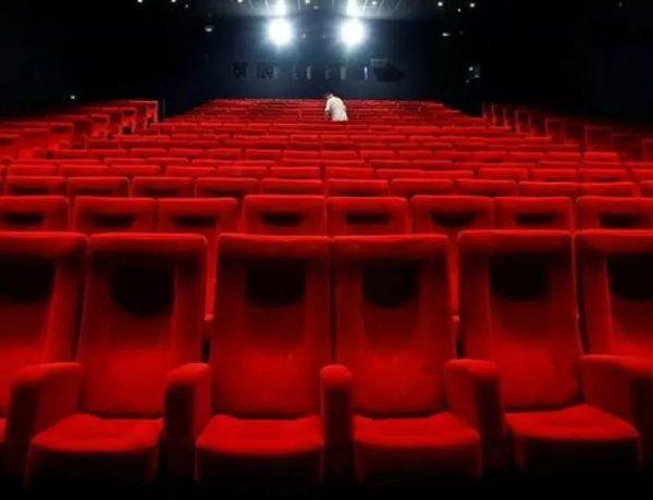 butacas cines, programapublicidad