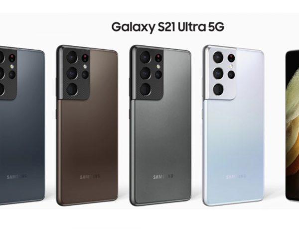 samsung, Galaxy S21 , S21, S21 Ultra 5G, programapublicidad