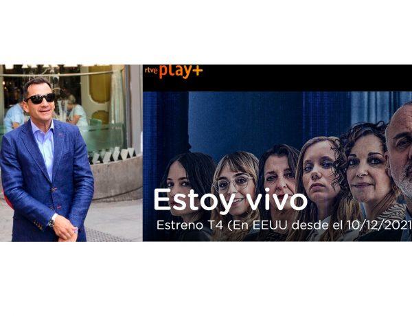 javier nuñez, director, RTVE Play , plataforma , contenidos ,bajo demanda ,on demand ,Radio Televisión Española , programapublicidad